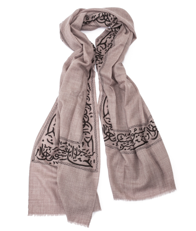 Arabic calligraphy scarf